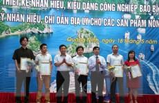 Bảo hộ thương hiệu đối với nhiều mặt hàng nông sản của Quảng Ninh
