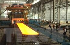 Khánh thành nhà máy thép lá mạ công suất 800.000 tấn mỗi năm