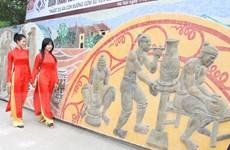 Khánh thành đoạn tranh gốm Venezuela trên Con đường gốm sứ Hà Nội