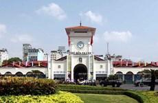 Tổ chức các cơ quan chuyên môn trên địa bàn TP. Hồ Chí Minh