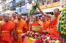 Đặc sắc Tết cổ truyền Bunpimay của nhân dân các dân tộc Lào