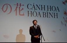 """""""Câu chuyện Hòa bình"""" lần đầu tiên được tổ chức ở Nhật Bản"""