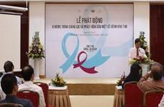 Chương trình miễn phí sàng lọc và hỗ trợ điều trị ung thư