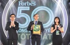 Vinamilk tiếp tục nằm trong tốp doanh nghiệp xuất sắc châu Á