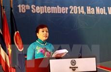 Hội nghị Bộ trưởng Y tế ASEAN thông qua các tuyên bố chung