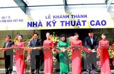 Bệnh viện Việt Đức đưa vào hoạt động tòa nhà 11 tầng công nghệ cao