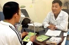 Bổ sung gần 7 triệu USD cho công tác phòng chống HIV/AIDS