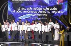 Trao thưởng cho 70 tác phẩm đoạt giải thông tin đối ngoại lần 2