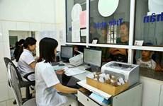 Thanh tra việc sử dụng quỹ khám chữa bệnh bảo hiểm y tế