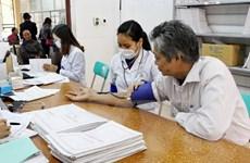 Hiện còn 17 triệu người dân chưa tham gia thẻ bảo hiểm y tế