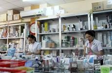 Sáu hình thức lựa chọn nhà thầu thuốc tại cơ sở y tế công lập