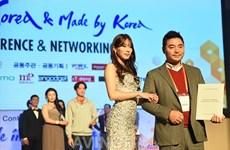 Nhìn lại những hình ảnh ấn tượng tại sự kiện MIK 2017 tại Hàn Quốc