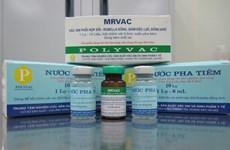 Chương trình tiêm chủng mở rộng sử dụng vắcxin sởi-rubella Việt Nam