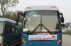 [Photo] 22 chuyến xe yêu thương đưa người bệnh về quê đón Tết