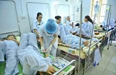 Chương trình hành động của Chính phủ về chăm sóc sức khỏe nhân dân