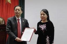 Bộ Y tế bổ nhiệm người đứng đầu mới tại Cục quản lý dược