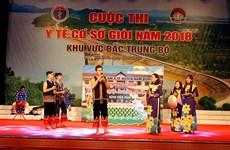 Nghệ An giành giải nhất cuộc thi Y tế cơ sở giỏi năm 2018