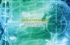 """Tọa đàm trực tuyến: """"Thời gian vàng"""" điều trị dự phòng phơi nhiễm HIV"""