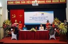 Pháp hỗ trợ Việt Nam đào tạo chuyên môn trong lĩnh vực ung bướu