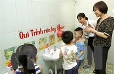 Hà Giang: Cải tạo, xây mới 22 công trình vệ sinh cho 22 trường học