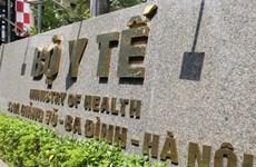 Bộ Y tế tổ chức thi tuyển chức danh Cục trưởng khoa học và đào tạo