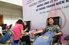 Bộ Y tế tổ chức Chương trình hiến máu tình nguyện vì cộng đồng