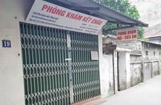 Hà Nội: Thu hồi giấy phép phòng khám truyền dịch khiến 1 người tử vong