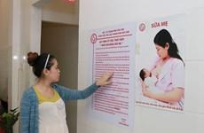 Trao danh hiệu bệnh viện thực hành nuôi con bằng sữa mẹ xuất sắc