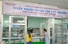 WHO, FAO cam kết tiếp tục hỗ trợ Việt Nam phòng chống kháng thuốc
