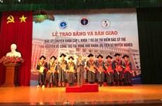 Bộ Y tế: Bổ sung bác sỹ trẻ về công tác tại 9 tỉnh miền núi phía Bắc