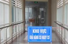 Bé 3 tháng tuổi ở Vĩnh Phúc nhiễm COVID-19 sẽ sớm được ra viện
