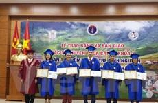 Bàn giao 28 bác sỹ trẻ tình nguyện về công tác tại 13 huyện nghèo