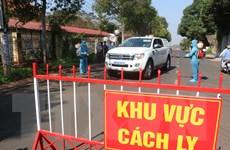 Người mắc COVID-19 thứ 45 tiếp xúc gần bệnh nhân 34 ở Bình Thuận