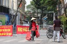 Bộ Y tế công bố thêm 2 trường hợp mắc bệnh COVID-19 ở Hà Nội
