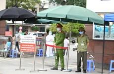 Những người tới Bệnh viện Bạch Mai từ ngày 12/3 cần liên lạc với y tế