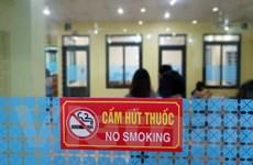 Cuộc thi truyền thông toàn cầu về phòng chống tác hại thuốc lá
