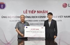 Bộ Y tế tiếp nhận 10.000 bộ kit chẩn đoán COVID-19 từ LG Việt Nam