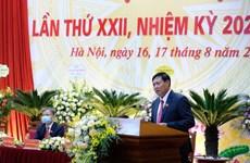 Ông Đỗ Xuân Tuyên được bầu làm Bí thư Đảng ủy Bộ Y tế