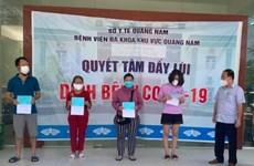 Thêm 8 trường hợp mắc COVID-19 ở Việt Nam được công bố khỏi bệnh