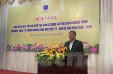 Chương trình mục tiêu y tế-dân số hoàn thành tốt nhiều mục tiêu