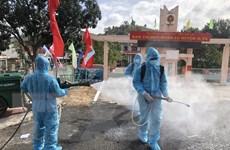 Bộ Y tế lập Đoàn công tác khẩn cấp ứng phó COVID-19 tại Gia Lai