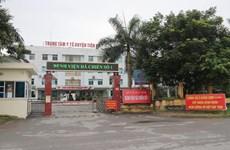 Bộ Y tế thành lập Bộ phận thường trực đặc biệt tại tỉnh Bắc Ninh