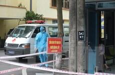 Hà Nội thêm 4 trường hợp dương tính với SARS-CoV-2 ở Đông Anh