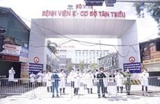 Kết thúc thời gian cách ly Bệnh viện K cơ sở Tân Triều sau 36 ngày