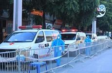 Hà Nội: Thêm 16 trường hợp mắc COVID-19, 7 ca tại ổ dịch mới Quốc Oai