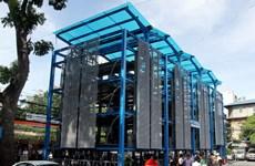 Thành phố Hồ Chí Minh kiến nghị ưu đãi với dự án bãi đỗ xe