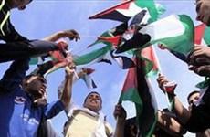 Nâng cấp quy chế của Phái đoàn ngoại giao Palestine