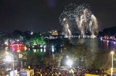Hà Nội đón chào Năm Mới 2014 - Linh thiêng và hào hoa