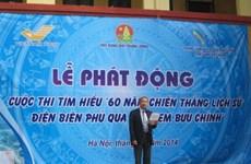 Tìm hiểu chiến thắng lịch sử Điện Biên Phủ qua tem