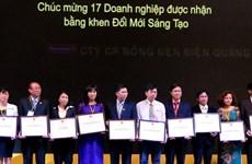 476 doanh nghiệp Hàng Việt Nam chất lượng cao 2014